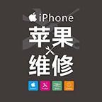 温州手机维修站-微信小程序