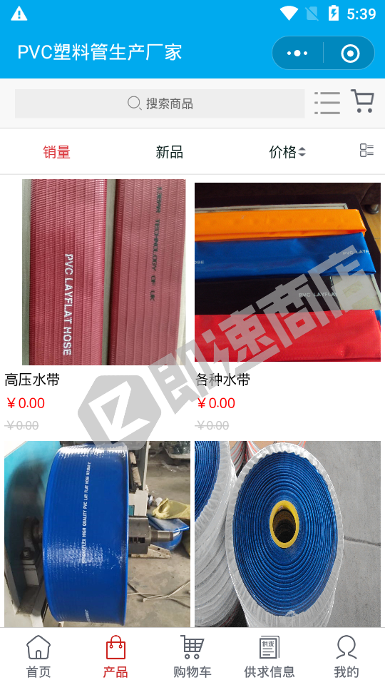 PVC塑料管生产厂家小程序列表页截图