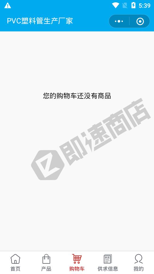 PVC塑料管生产厂家小程序详情页截图