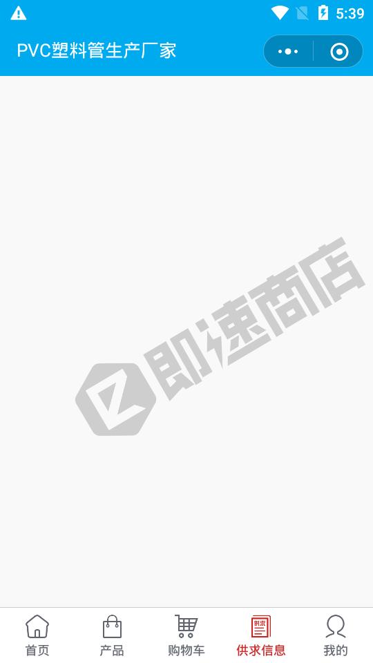 PVC塑料管生产厂家小程序详情页截图1