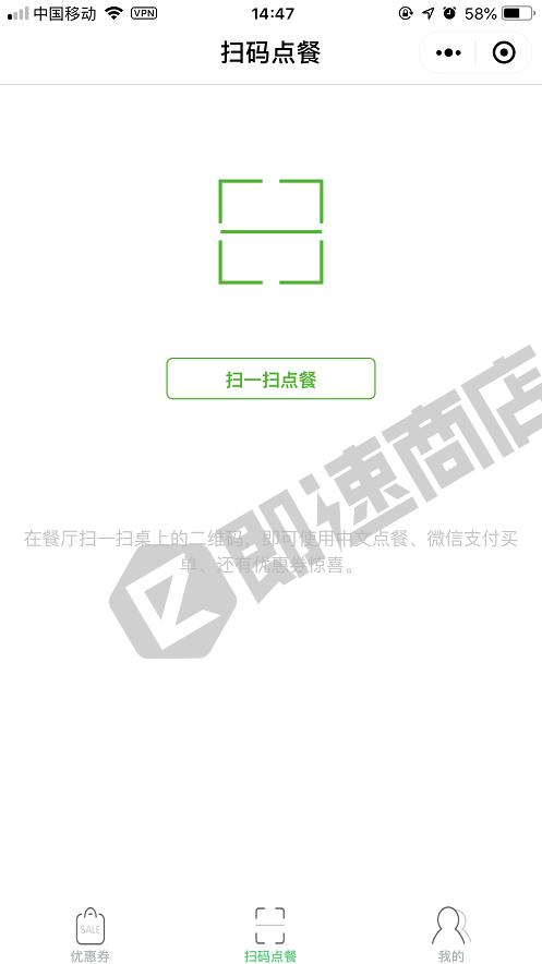 Gurunavi日本自由行美食小程序列表页截图