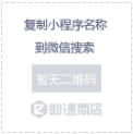 卡莫优选-微信小程序二维码