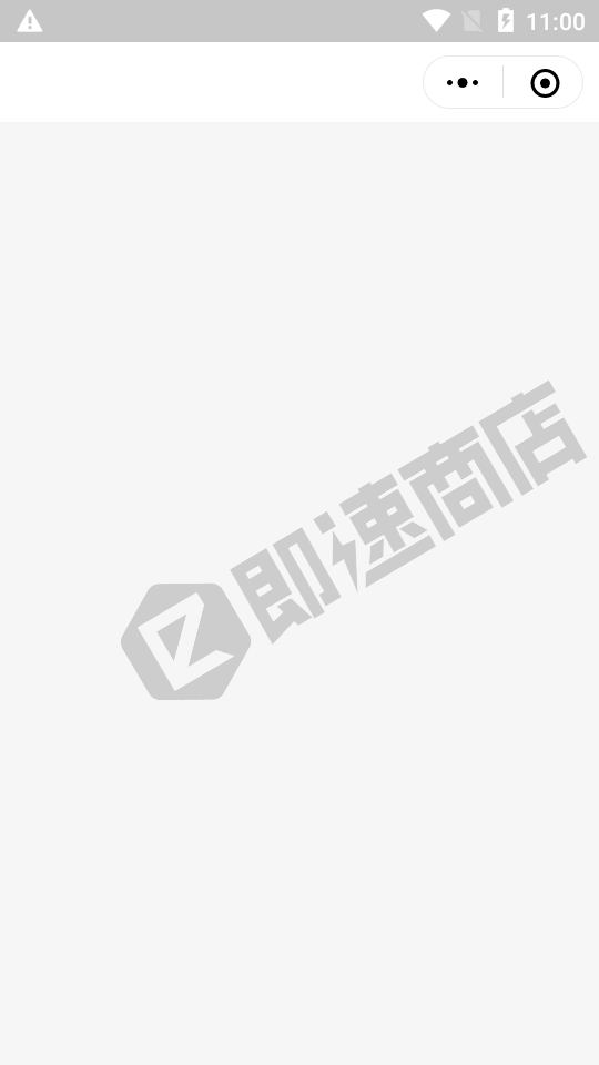 梦想城+小程序详情页截图2