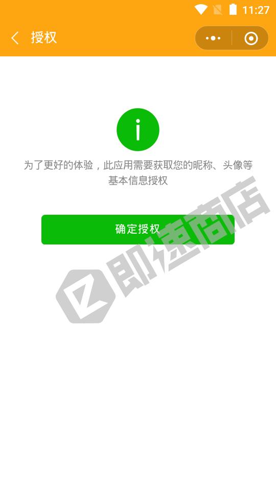 21世纪不动产温州中梁亿象店小程序详情页截图1