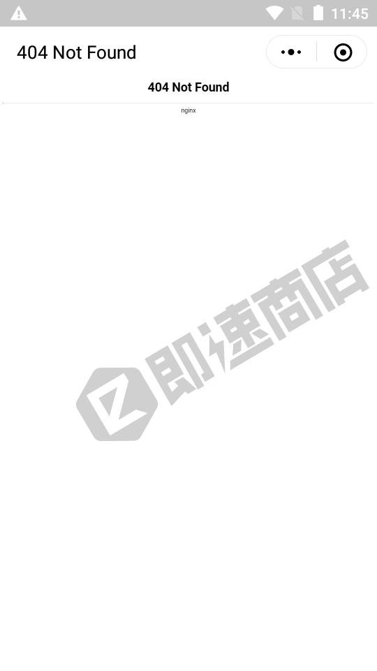 温州东瓯医院小程序首页截图