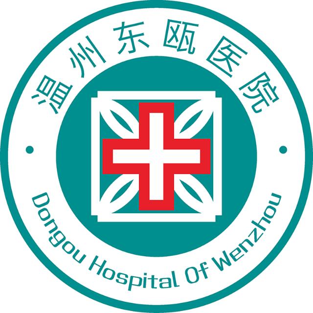 温州东瓯医院-小程序
