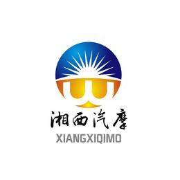湘西汽摩-小程序