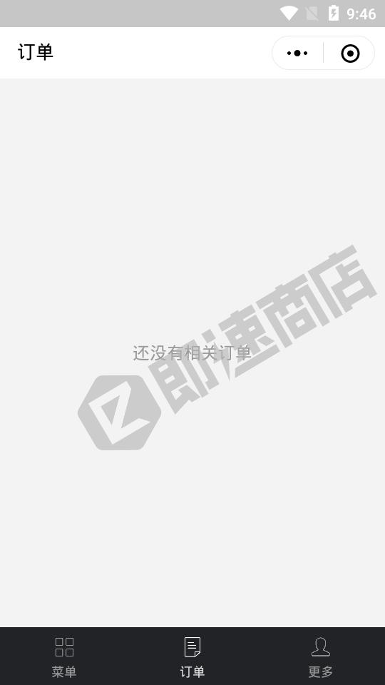 湘王掌柜小程序列表页截图