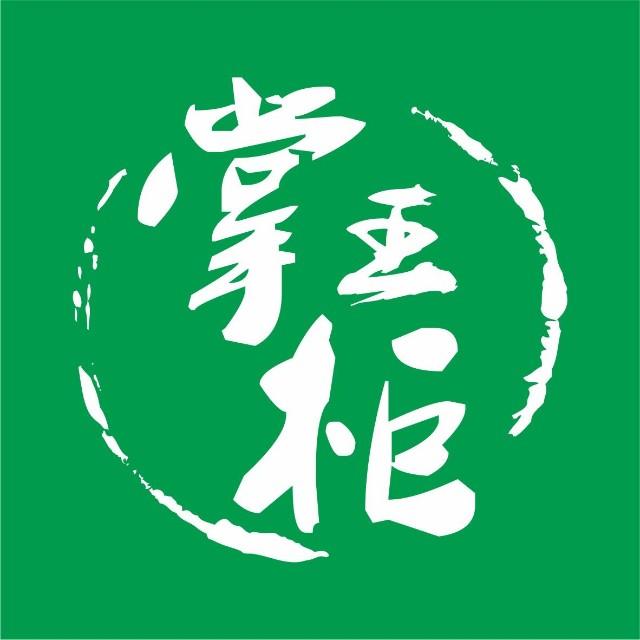 湘王掌柜-小程序