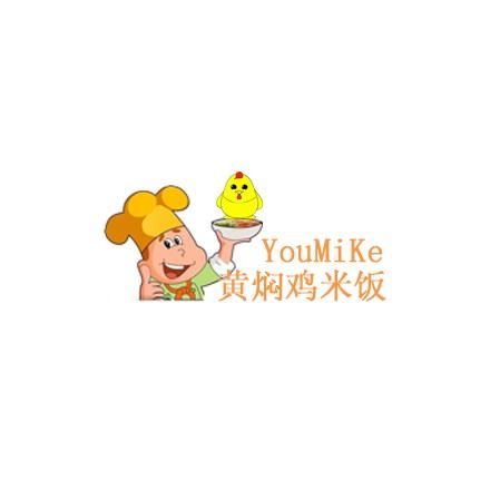 吉首市优米客黄焖鸡米饭-小程序