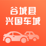谷城县兴国车城-小程序