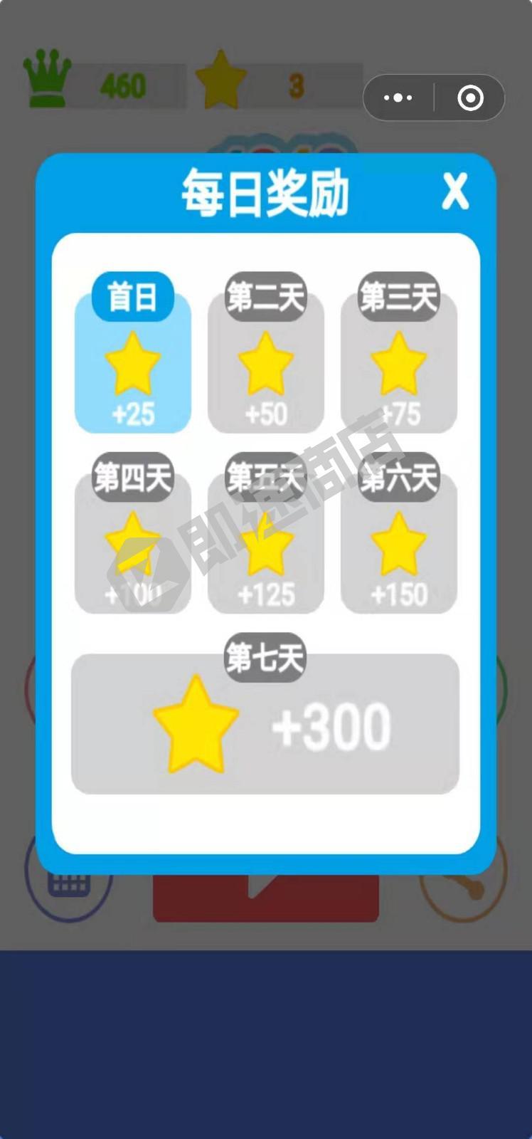 1010快消小程序详情页截图1