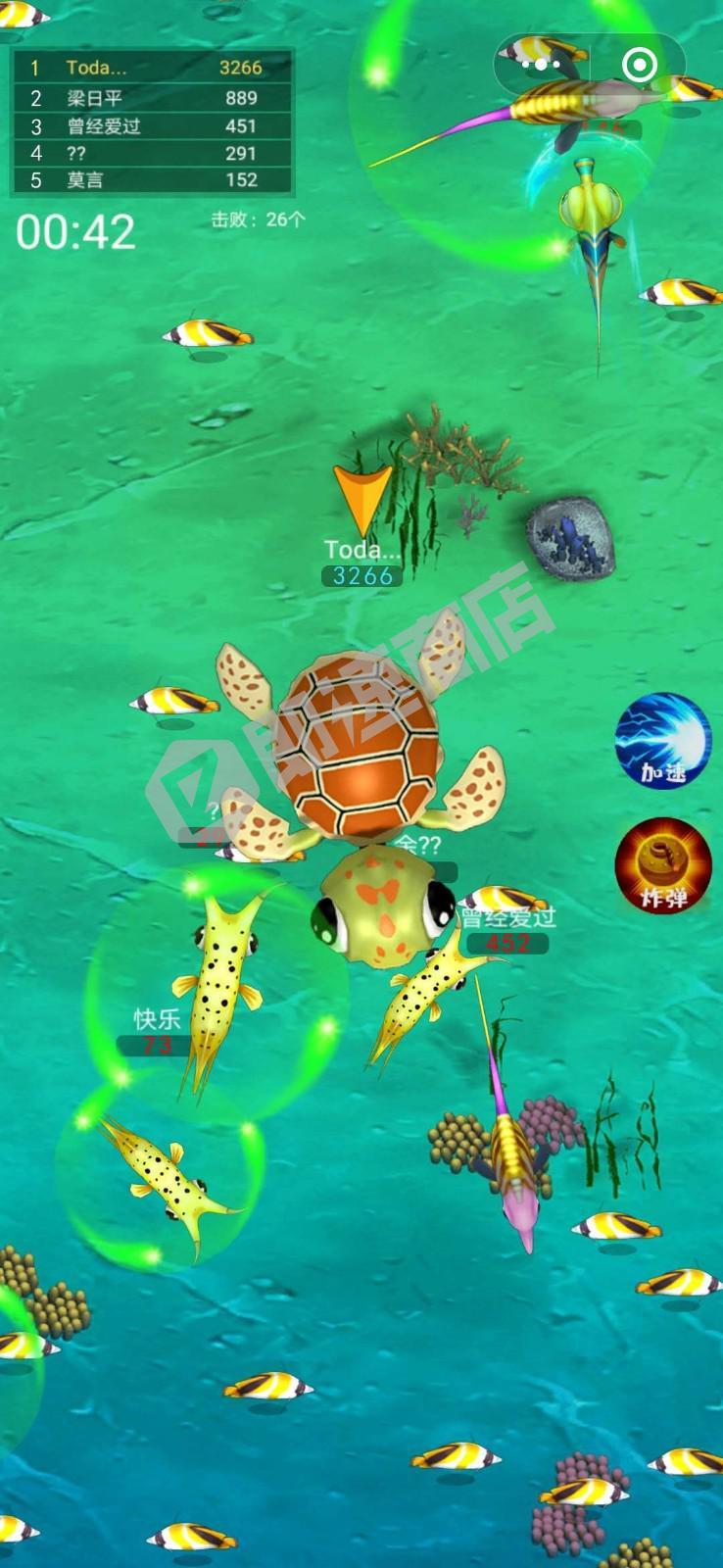 深海大战小程序详情页截图1