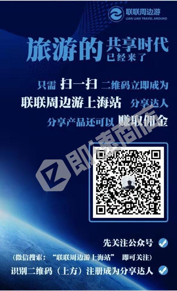 联联周边游小程序列表页截图