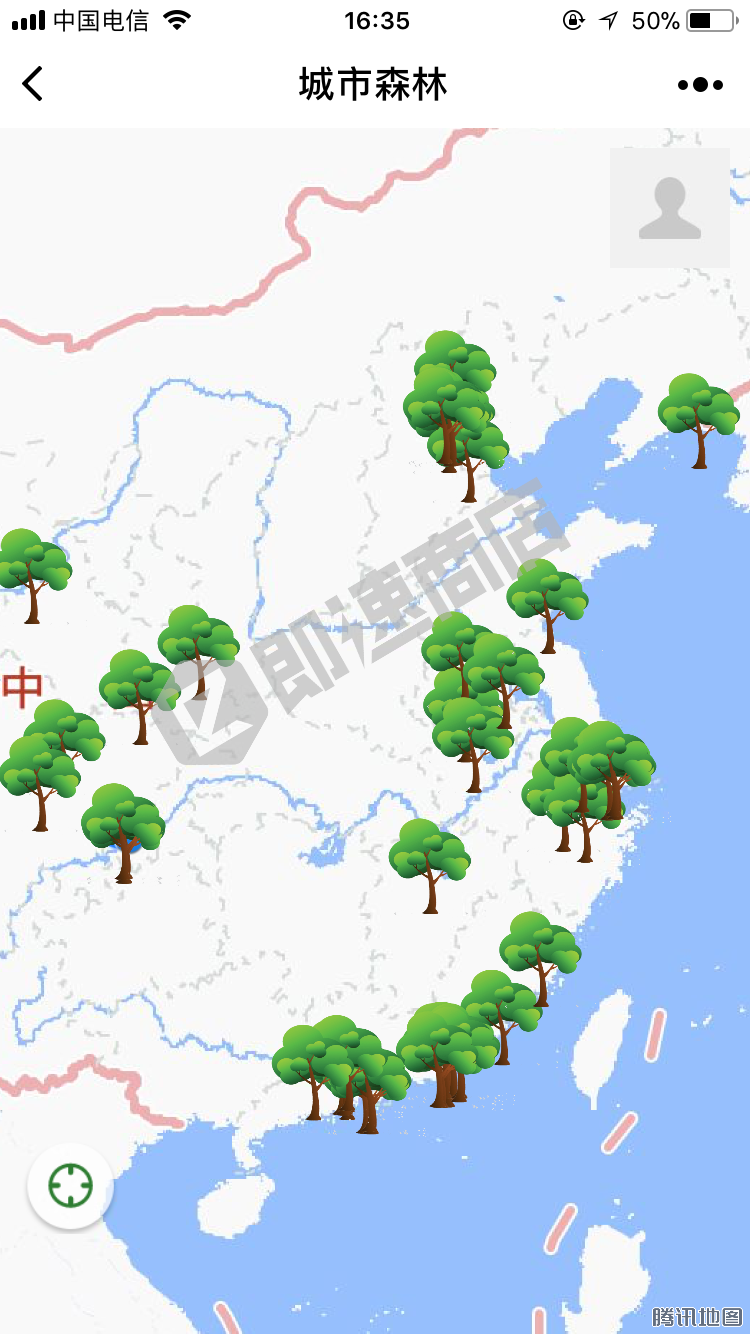 城市森林微信小程序测评