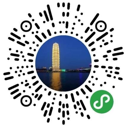 郑州同城信息汇——信息交互平台-微信小程序二维码