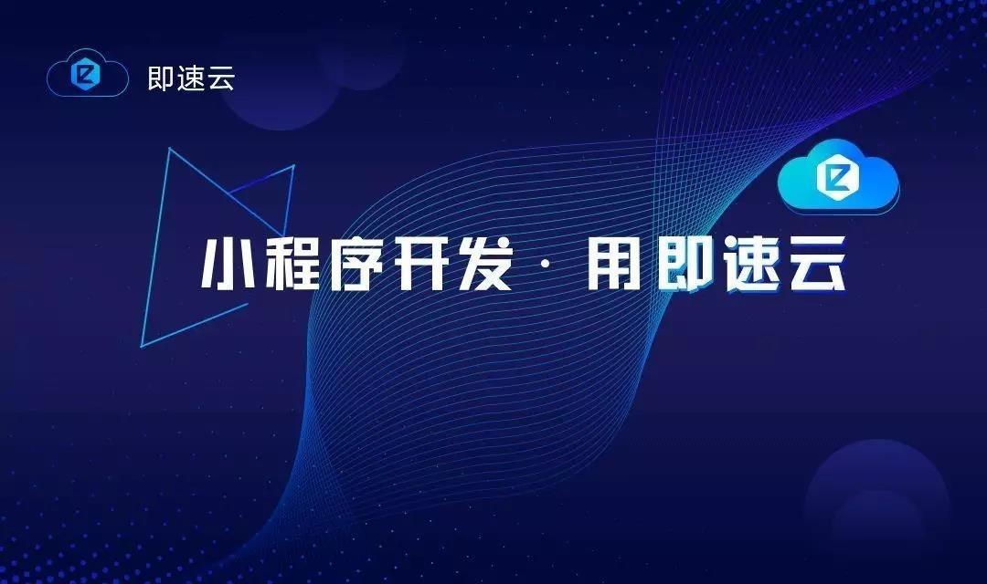 """亚博-共享80万用户资源,""""亚博云""""微信小程序开放平台重磅发布!"""