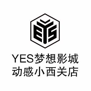 YES梦想影城(动感小西关店)小程序模板