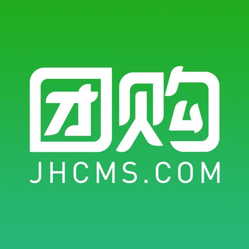 江湖团购微信小程序