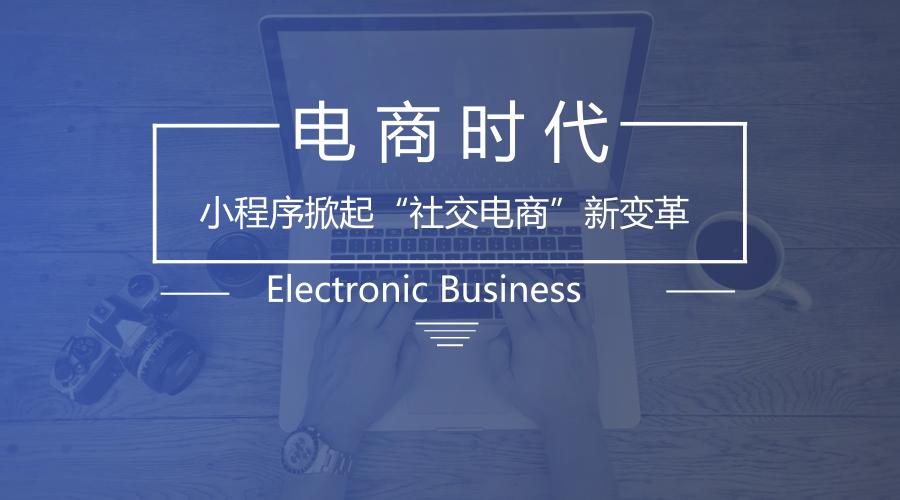 亚博-微信小程序释放新功能,更好实现客户资源私有化