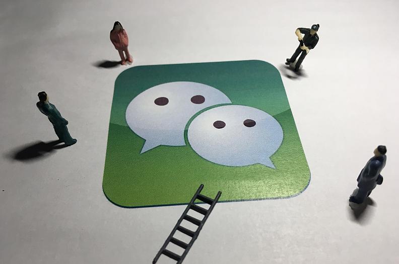 亚博-微信小游戏最新扶持政策:月流水50万以下免抽成