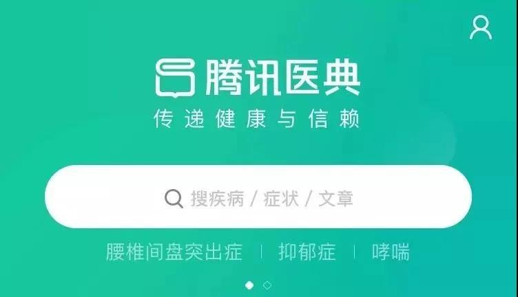 亚博-腾讯出品的良心微信小程序,诚意推荐!