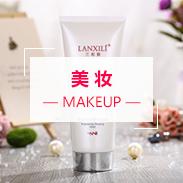 广州化妆品小程序微信小程序
