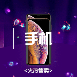 广州手机小商铺微信小程序