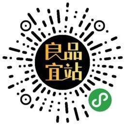 良品宜站-微信小程序二维码
