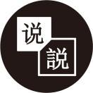 丁冬小说-微信小程序