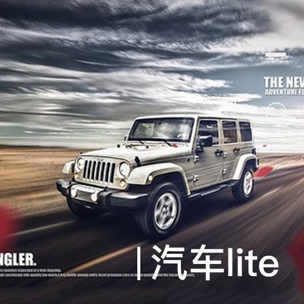 广州汽车家Lite微信小程序