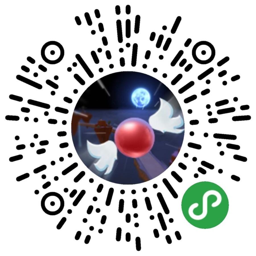 飞跃球球3D-微信小程序二维码