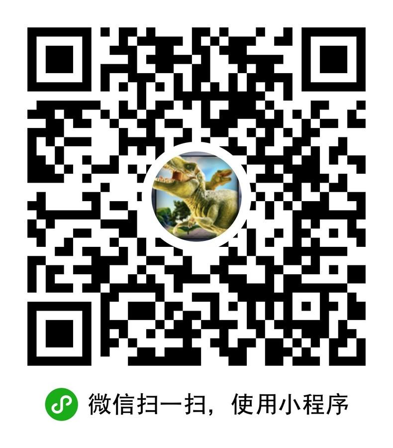 恐龙游戏大全-微信小程序二维码