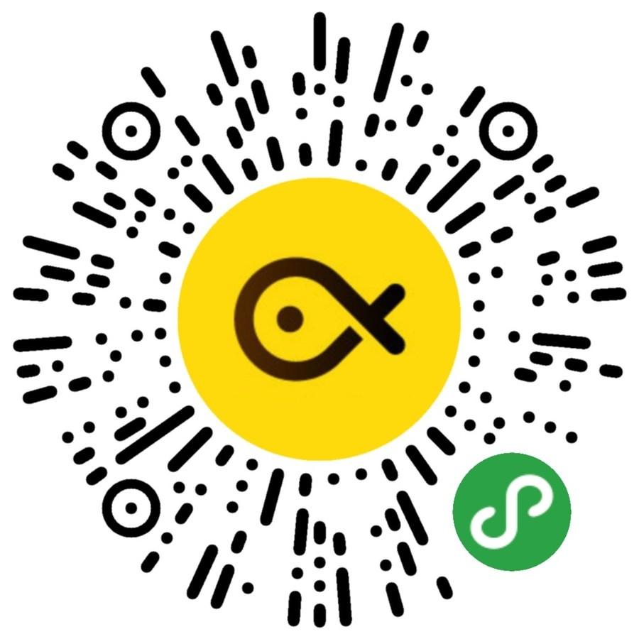 小黑鱼商城丨爆品拼团超值优惠-微信小程序二维码