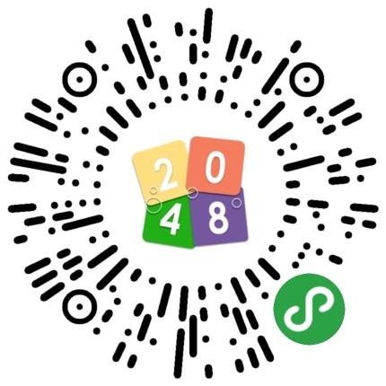 超益智2048-微信小程序二维码