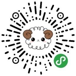羊羊游戏大全-微信小程序二维码