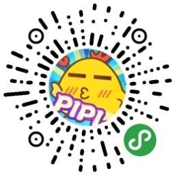 pipi游戏-微信小程序二维码