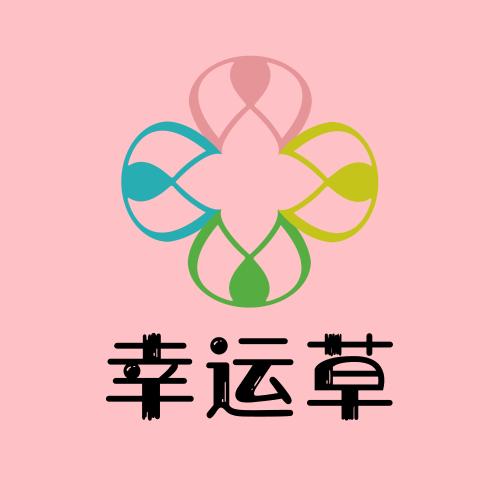 幸运草Plus-微信小程序
