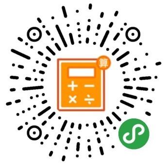 养老投资计算器-微信小程序二维码