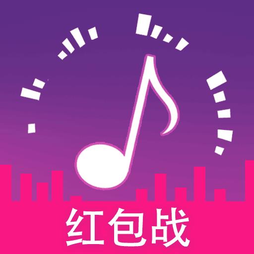 猜歌挑战场-微信小程序
