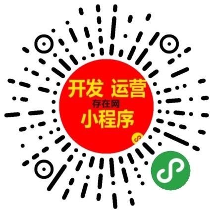 海基白云山精油-微信小程序二维码