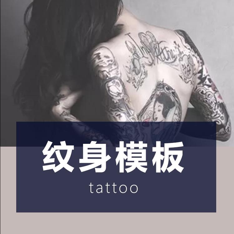 武汉纹身小程序微信小程序