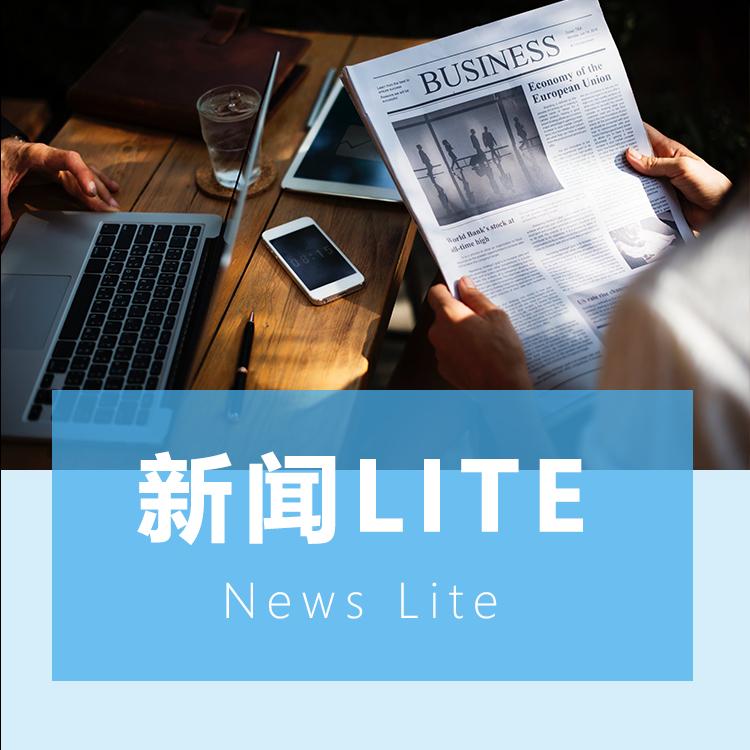 武汉新闻Lite微信小程序