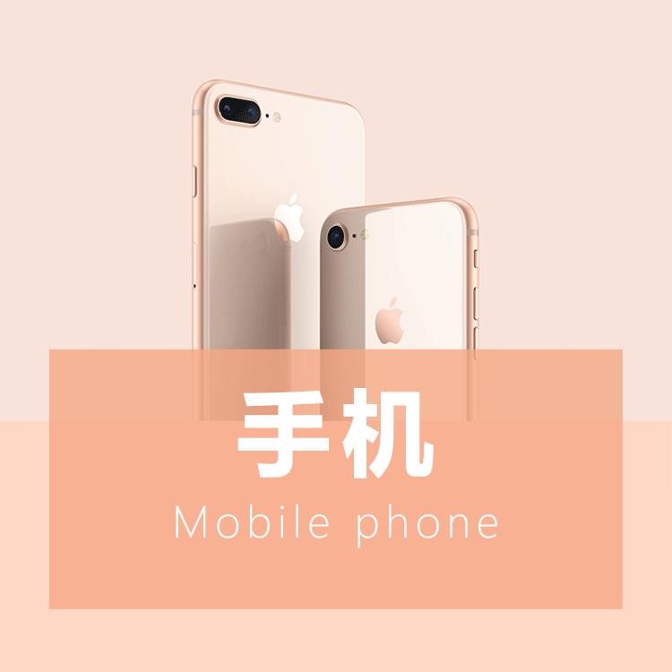 武汉手机小商铺微信小程序
