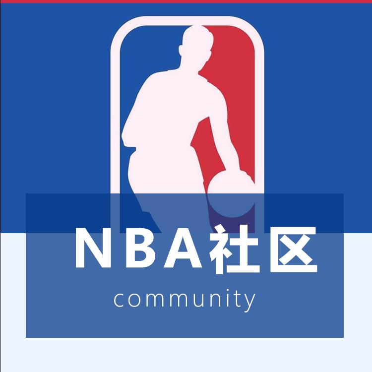 长沙NBA社区微信小程序