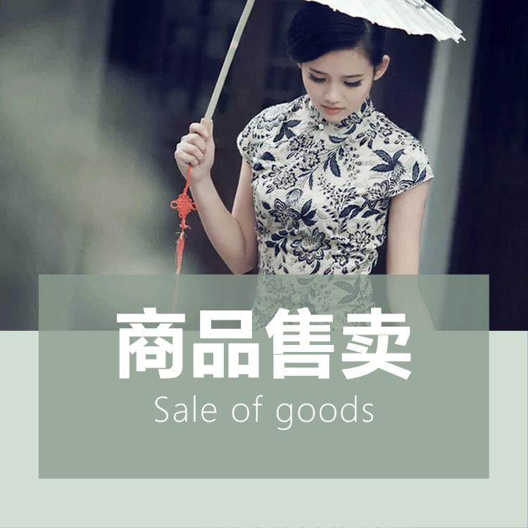 武汉商品售卖(可支付)微信小程序
