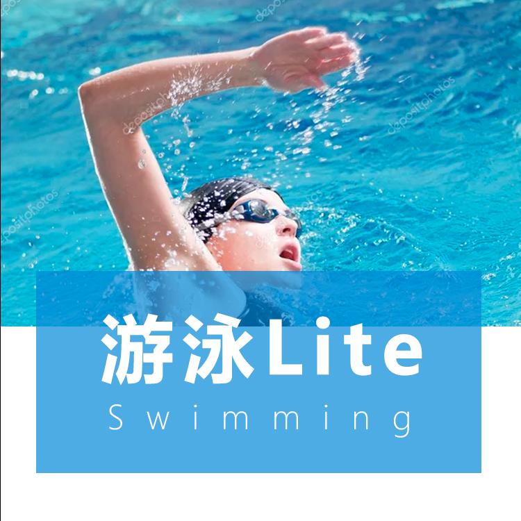 武汉游泳Lite微信小程序