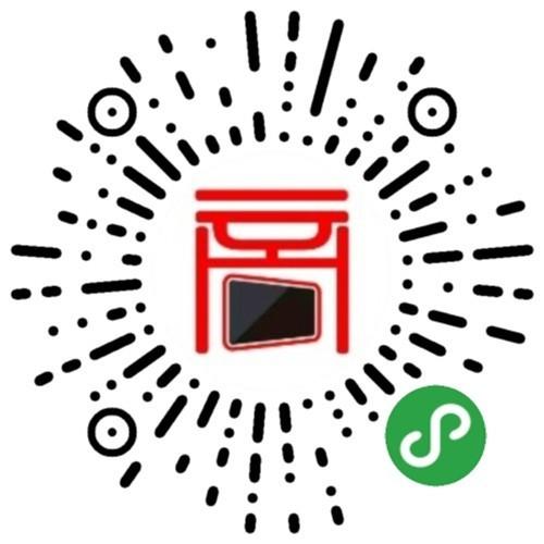 商显名录-微信小程序二维码