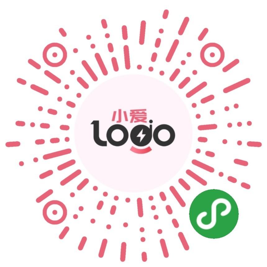 小爱LOGO设计-微信小程序二维码