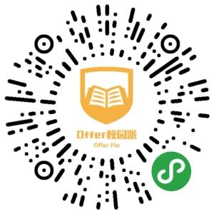 OfferPie-微信小程序二维码
